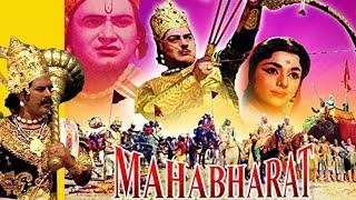 Mahabharat (1965) Full Hindi Movie  Abhi Bhattacharya, Pradeep Kumar, Dara Singh, Padmini, Jeevan