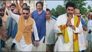 SHORGUL Trailer (2016)   Jimmy Sheirgill   Ashutosh Rana   Review