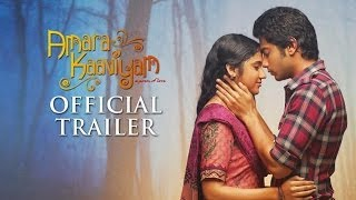Amara Kaaviyam Official Trailer