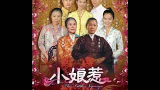 如燕 Olivia Ong, The Little Nyonya OST FULL!!!!