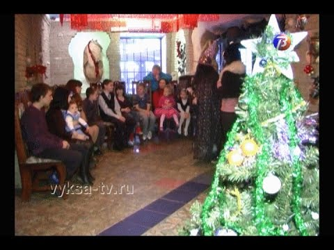 Новогоднее представление показали детям изУкраины
