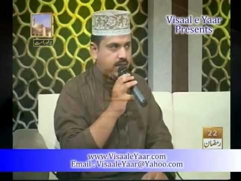 Urdu Hamd( Tu Hi Khaliq)Syed Ikram Akbar In Qtv.By  Naat E Habib