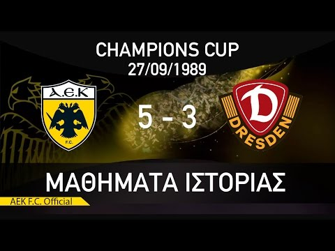 ??T????? ?S?????S / #8 AEK F.C - DYNAMO DRESDEN 5-3 / HISTORY LESSONS