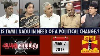 Aayutha Ezhuthu 02-03-2015 Thanthitv Show   Watch Thanthi Tv Aayutha Ezhuthu Show March 02, 2015