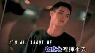 許慧欣 - All About Us