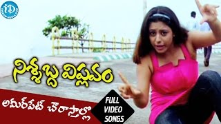 Nishabda Viplavam Movie - Ameerpet Chourasthallo Video Song