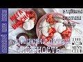 """Клубничный десерт """"Нежность"""" (клубника, зефир, сметана) 🍓"""