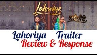 Amrinder Gill Lahoriye Movie Trailer Review (Response)   Sargun Mehta   12 May Release