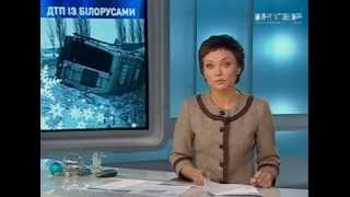 Под Житомиром в ДТП попал автобус с гражданами Белоруссии