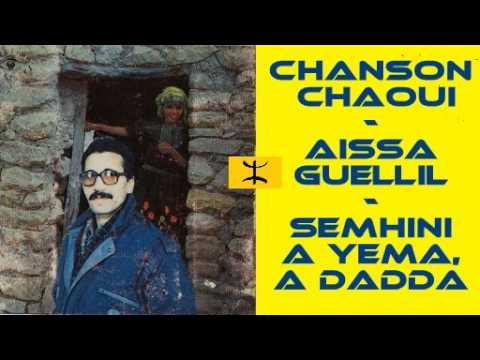 Chanson chaoui - Aissa Guellil - Semhini a yema, a dadda