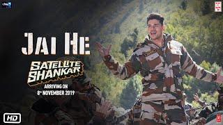Satellite Shankar: Jai He Video Song