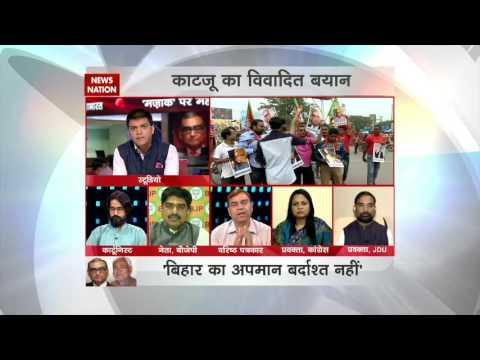 Nation Agenda: Markandey Katju's controversial remarks on Kashmir and Bihar