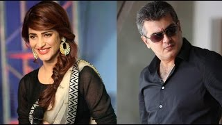 Watch Ajith and Sruthi Haasan Fly To Italy Red Pix tv Kollywood News 06/Jul/2015 online