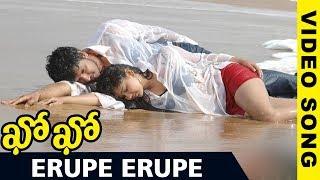 Erupe Erupe Video Song - Kho Kho
