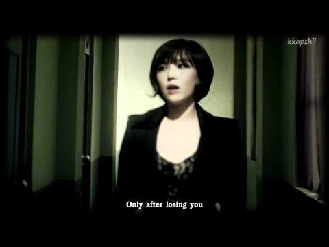 [FMV] Someone else - Jokwon & Gain ver.