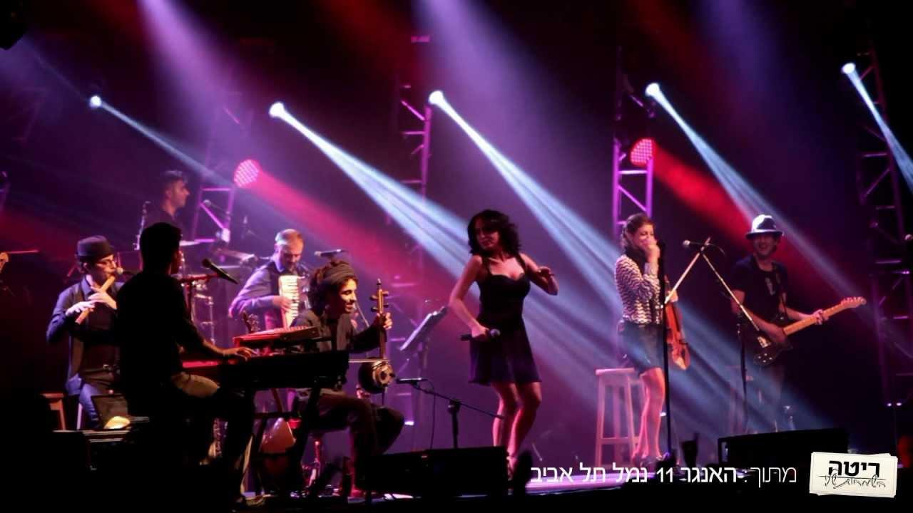 My Joys Live 2012 (Teaser) - Rita