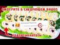 Фрагмент с конца видео САЛАТ НА ПРАЗДНИЧНЫЙ СТОЛ «ШУБА ПО-КОРОЛЕВСКИ» - Коллекция Рецептов