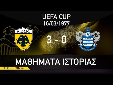 ??T????? ?S?????S / #5 AEK F.C - QPR 3-0 / HISTORY LESSONS