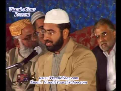 Urdu Naat(Aye Rasool e Amen)Qari Muhammad Asif In Sharjah.By   Naat E Habib