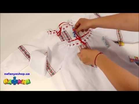 Как пошить вышиванку для девочки своими руками