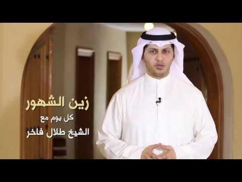 شاهد بالفيديو: اعلان برنامج زين الشهور رمضان 2014