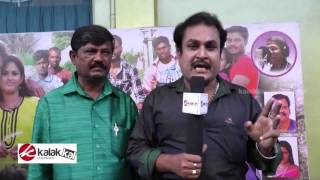 Watch Adanga Pasanga Movie Audio Launch Red Pix tv Kollywood News 03/Mar/2015 online