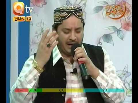 URDU NAAT( Naat Sarkar Ki )SHAHBAZ QAMAR FAREEDI.BY  Naat E Habib