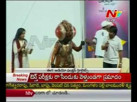 Eega Movie Audio Function Highlights - 05