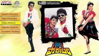 Aakhari Poratam - Jukebox
