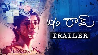 W/O Ram (2018) Official Trailer