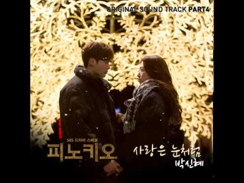 Love Is Like a Snow (OST. Pinocchio)
