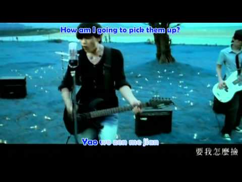 Jay Chou - Secret That Cannot Be Told (Bu Neng Shuo De Mi Mi) Sub'd
