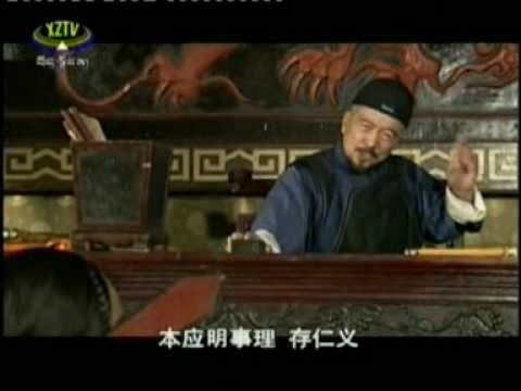 Chinese Comedy,Drama,Love Story in Tibetan Language 22/31