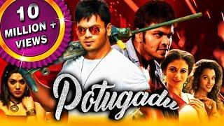 Potugadu (2019) New Released Hindi Dubbed Full Movie  Manoj Manchu, Sakshi Chaudhary
