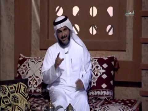 أ. د. طارق الحبيب_ برنامج بيوت النور_  الغيرة الزواجية_ الحلقة 12