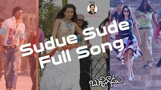Sudue Sude Full Song ll Bujjigadu