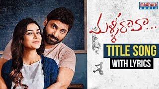 Malli Raava Title Song With Lyrics