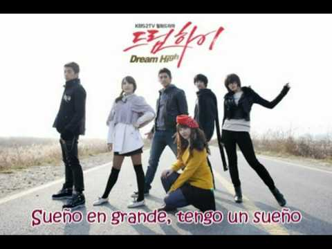 Dream High (Feat. Wooyoung, Kim Soo Hyun, Suzy & IU)