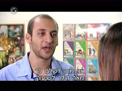 החברים של נאור עונה 3 פרק 8 ההיא מהטוקבק