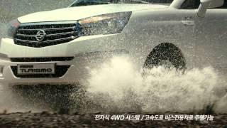 В Сеуле дебютировал SsangYong Korando Turismo