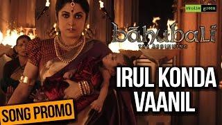 Baahubali (பாகுபலி) - Irul Konda Vaanil - Song Promo 1