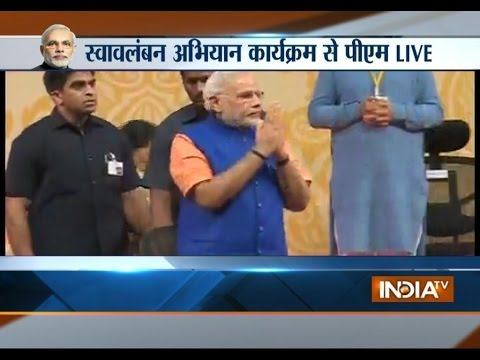 PM Narendra Modi Launches Several Gujarat Government Schemes Under 'Swavalamban Abhiyan' - India TV