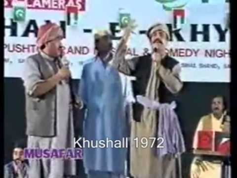 Pashto Stage Show: Very Very Funny Program (Must Watch)!