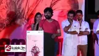 Watch S J Surya at Urumeen Movie Audio Launch Red Pix tv Kollywood News 02/Jul/2015 online
