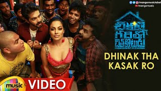 Dhinak Tha Kasak Ro Full Video Song | Chikati Gadilo Chithakotudu