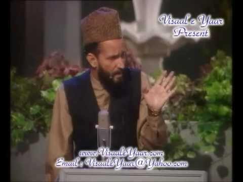 URDU NAAT(Wo Kesa Sama Ho Ga)MUHAMMAD ALI ZAHOORI.BY  Naat E Habib