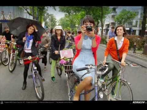 VIDEOCLIP SkirtBike Bucuresti 2012