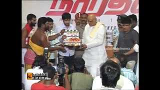 Narathan Movie Launch