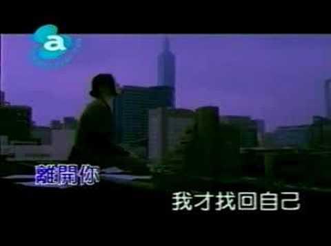 Ai Xiao De Yan Jing