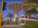 SHORT HISTORY OF SAUDI ARABIA•التاريخ القصير للسعودية جزيره العرب